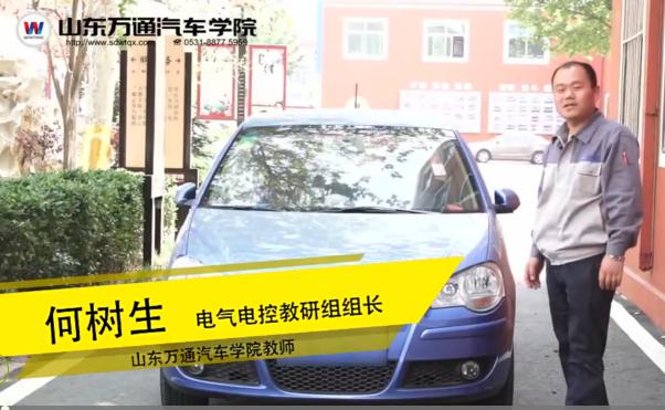 万通专家支招汽车空调日常正确使用和维护