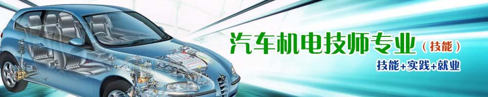 汽车电气检测设备,工具的使用与维护