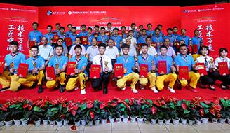 第九届优德亚洲杯