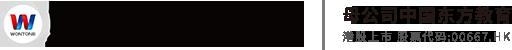 山东优德亚洲汽车学院logo
