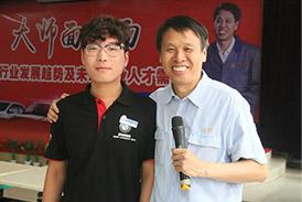 汽修行业专家朱军来校讲座