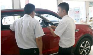 山东优德亚洲汽车学院合作单位