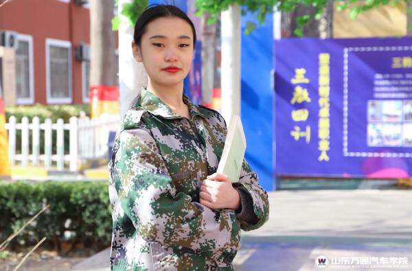 李艺晗:从新出发,勇敢选择,学好技能,遇见全新的自己