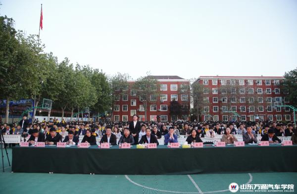 山东万通2021年五一迎新晚会暨四月教育教学总结表彰大会精彩回顾