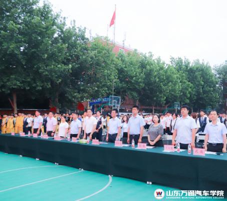山东万通红歌大赛暨2021年上学期教育教学百日工程总结表彰精彩回